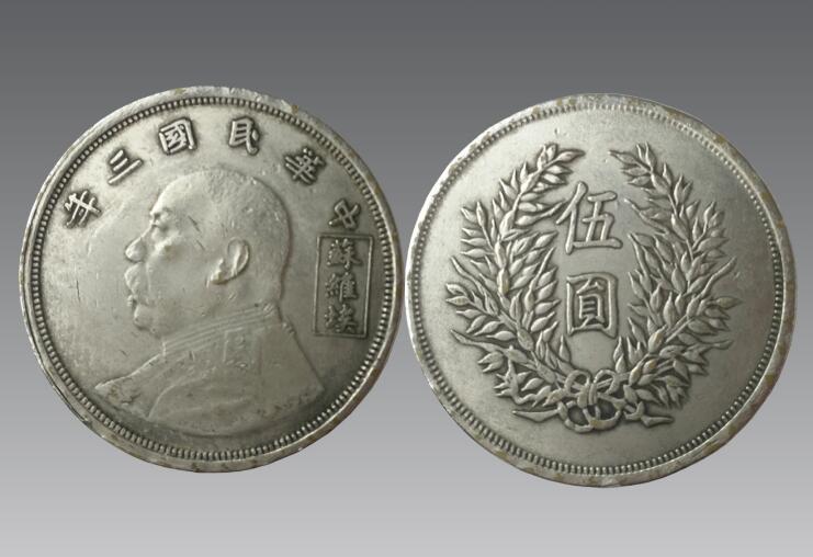 想要专业的重庆古董鉴定就找宝蕴文化艺术-重庆鉴定银元