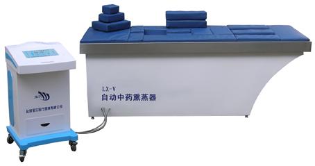 LX-IV型中药熏蒸器