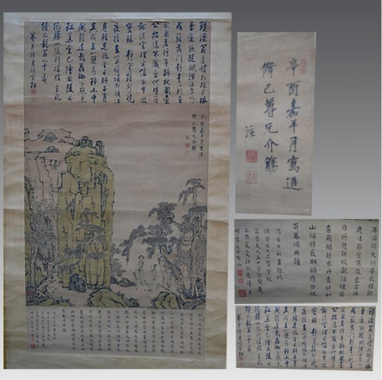 重庆市可靠的重庆字画鉴定公司-文征明字画收购