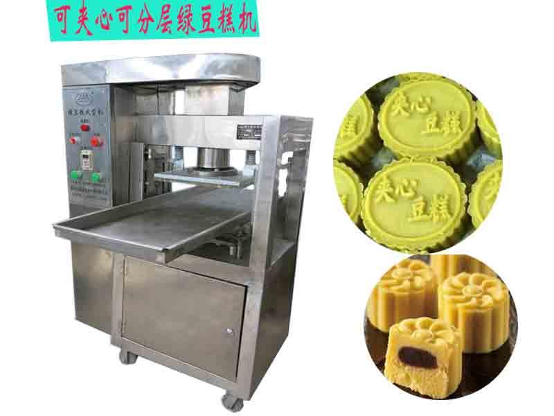 新款多功能绿豆糕机可夹心分层多种形状定制