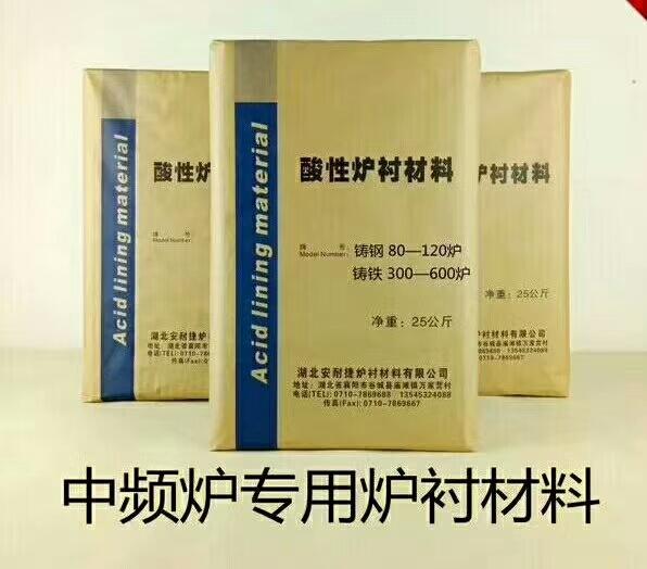 山西堿性爐襯材料-湖北聲譽好的A-100R4酸性爐襯材料廠商推薦