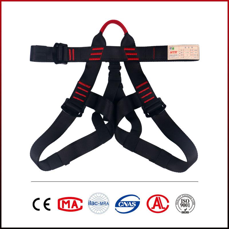 安全带代理-大量供应优惠的高空作业安全带