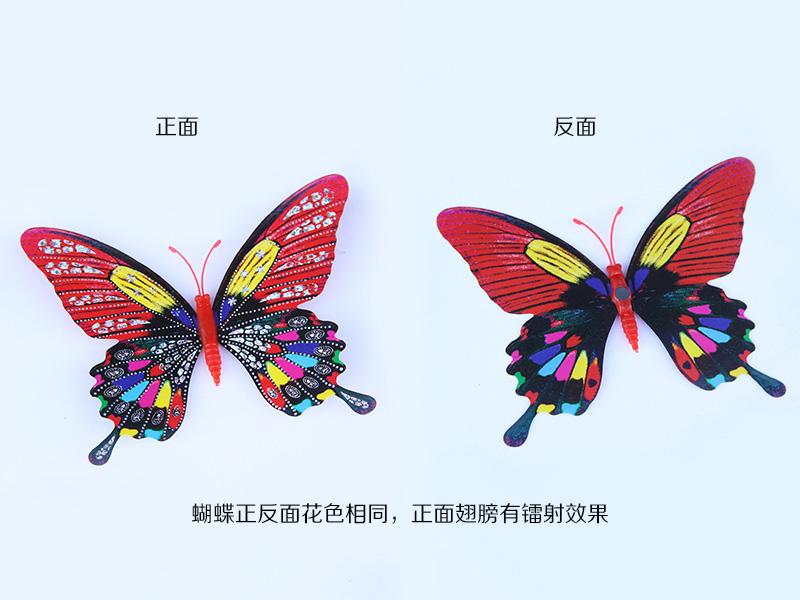 温州优惠的镭射蝴蝶11厘米上哪买-质量好的镭射蝴蝶11厘米