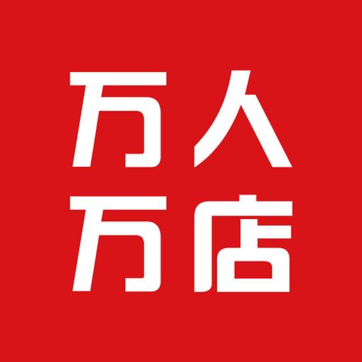 萬店信息科技(上海)有限公司