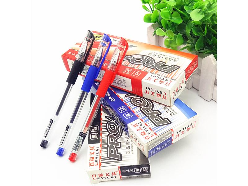 欧标中性笔供应厂家-义乌乐益莱文具优惠的欧标中性笔
