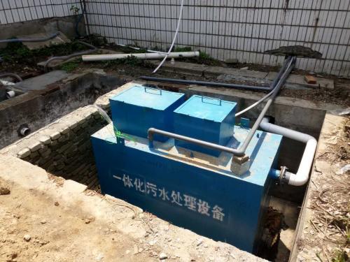泰安污水处理整体工程-实惠的一体化污水处理设备推荐