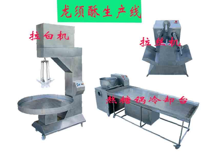 龙须酥机器价格_龙须酥制作机器生产厂家公司