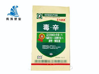 贵州肥料编织袋-南宁优良的肥料袋专业报价