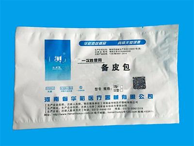 一次性使用口腔包代理-长期供应一次性使用备皮包量大价优