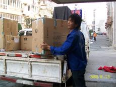搬家服務就找揚州大眾搬家清洗有限公司——揚州搬家有多好