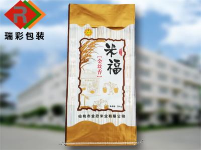 蘭州米袋價格-溫州優惠的大米袋供銷