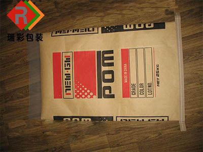 温州瑞彩包装为您提供销量好的纸塑复合袋,太原纸塑复合袋