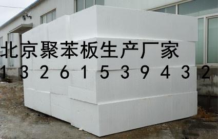北京雕刻泡沫板材料宇屹