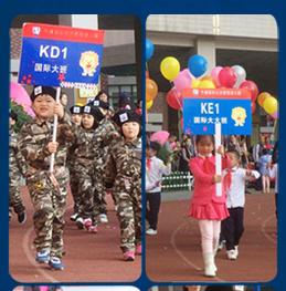 幼儿园加盟服务讯息-广东幼儿园加盟服务哪家专业