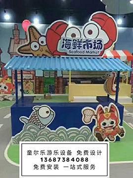 江苏淘气堡厂家 江苏儿童乐园易胜博ysb248正版 江苏游乐易胜博ysb248正版公司