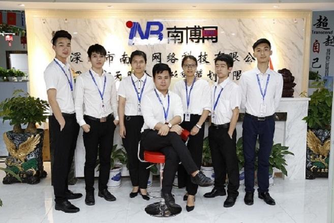 深圳有品质的高端定制网站服务报价,有口碑的网站建设