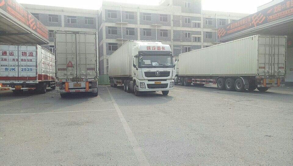 青岛到哈尔滨物流当选通运物流-青岛到呼伦贝尔物流公司