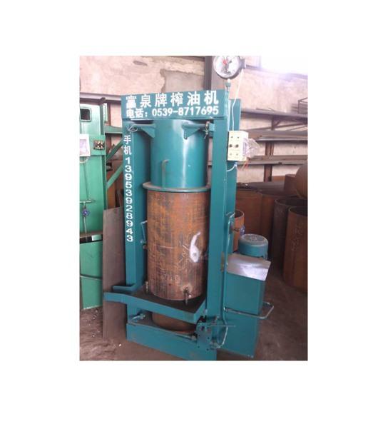 河东区富泉榨油机_质量好的大豆榨油机提供商 济源大豆榨油机哪家好