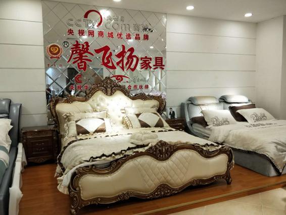 成都地区优质馨飞扬家具有限公司床供应商 ―