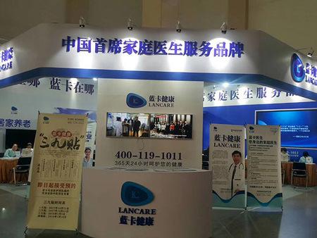 朝阳活动策划-沈阳金程驰文化传媒_可信赖的展会服务公司