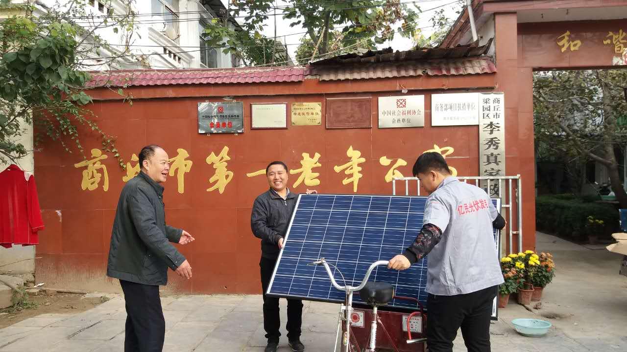 鹤壁太阳能光伏发电——哪有优质太阳能发电厂家