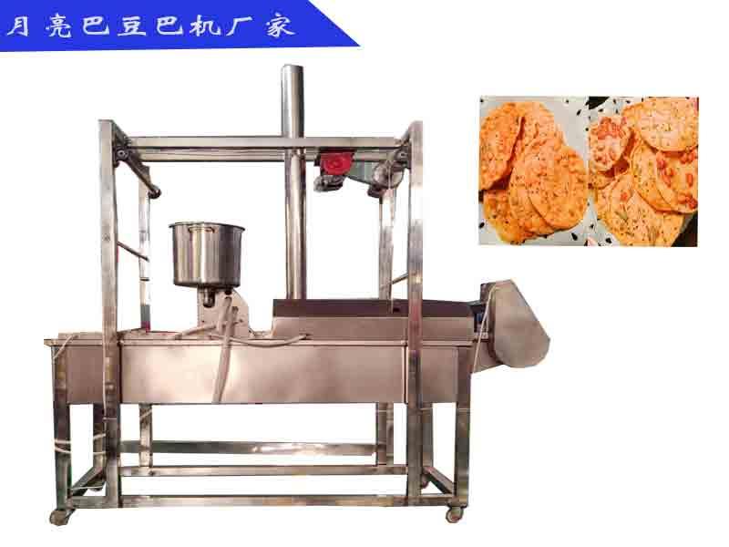 江西赣南特产豆巴子豆巴机月亮巴机花生巴机豆饼机设备