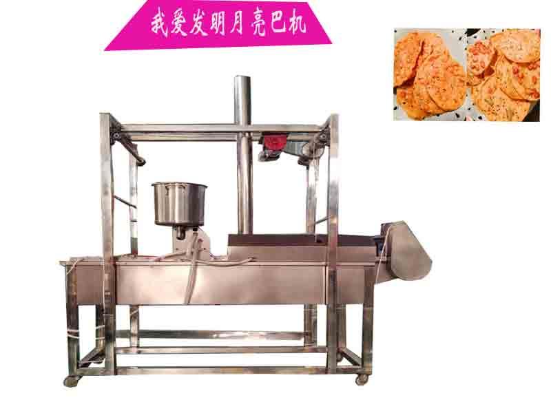 河南超值的月亮巴豆子机器供应,浦东新区月亮巴豆巴子机器