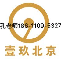 上乘课程培训 北京哪里有声誉好的课程培训