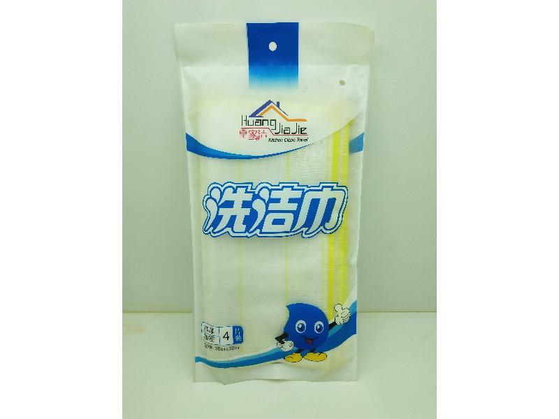 晋江三边封彩袋-泉州高质量的三边封彩袋供应