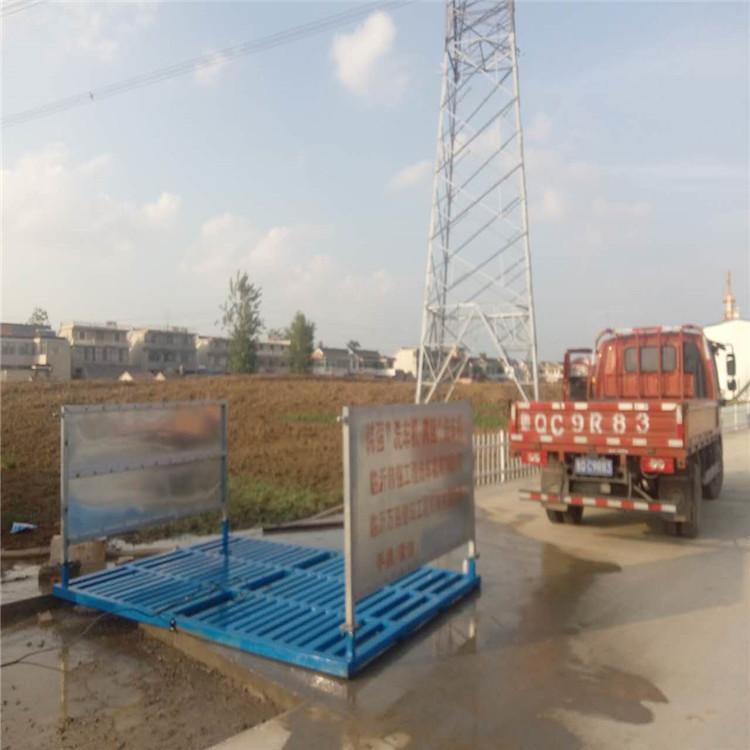 万强网络,您值得信赖的韩强工程洗轮机设备直销商_可信赖的工程洗车机