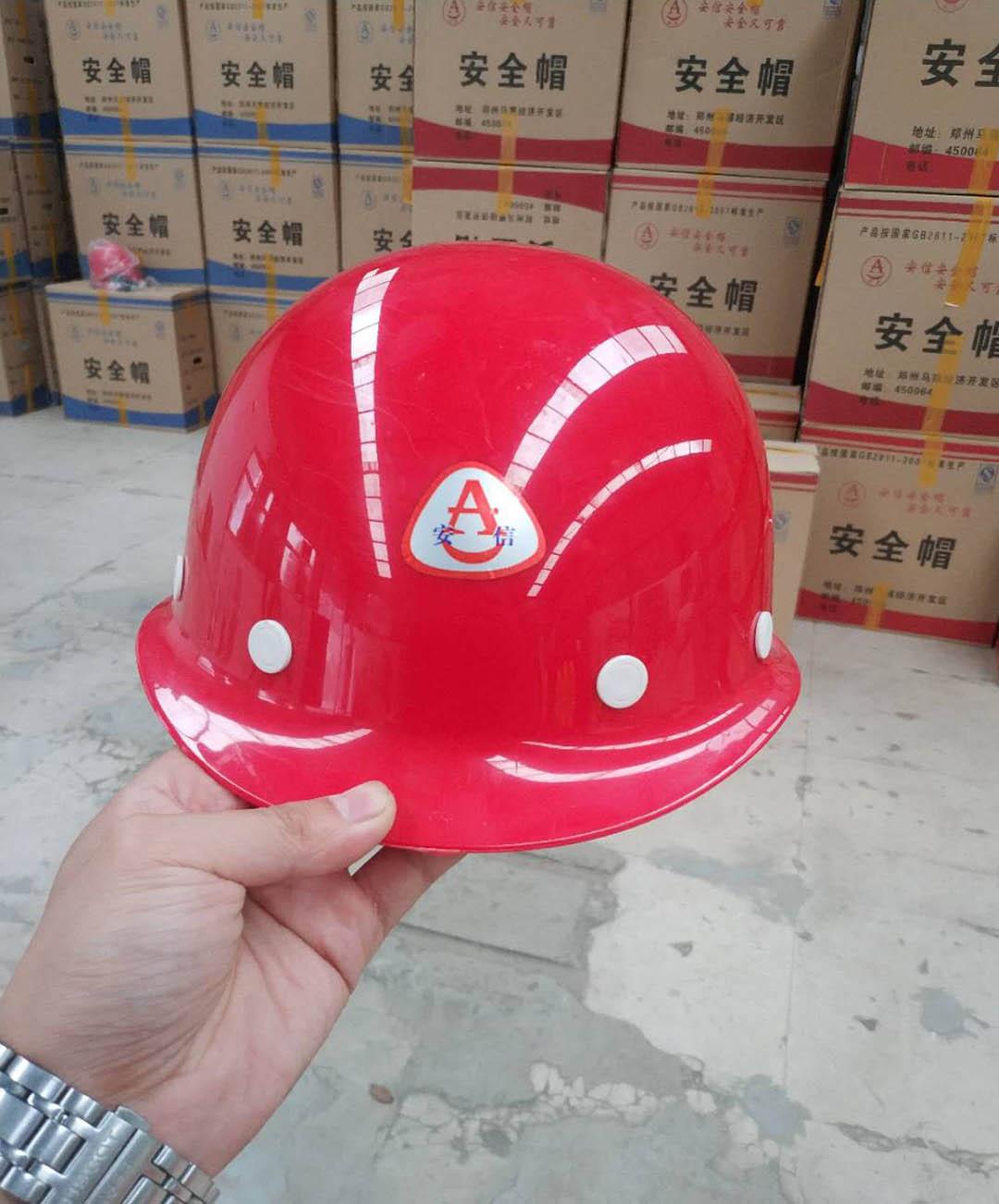 塑料安全帽价格