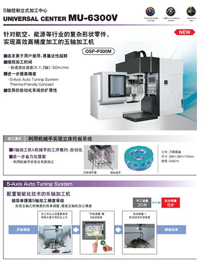 沈陽逆向科技3D打印、UG培訓、大隈機床銷售