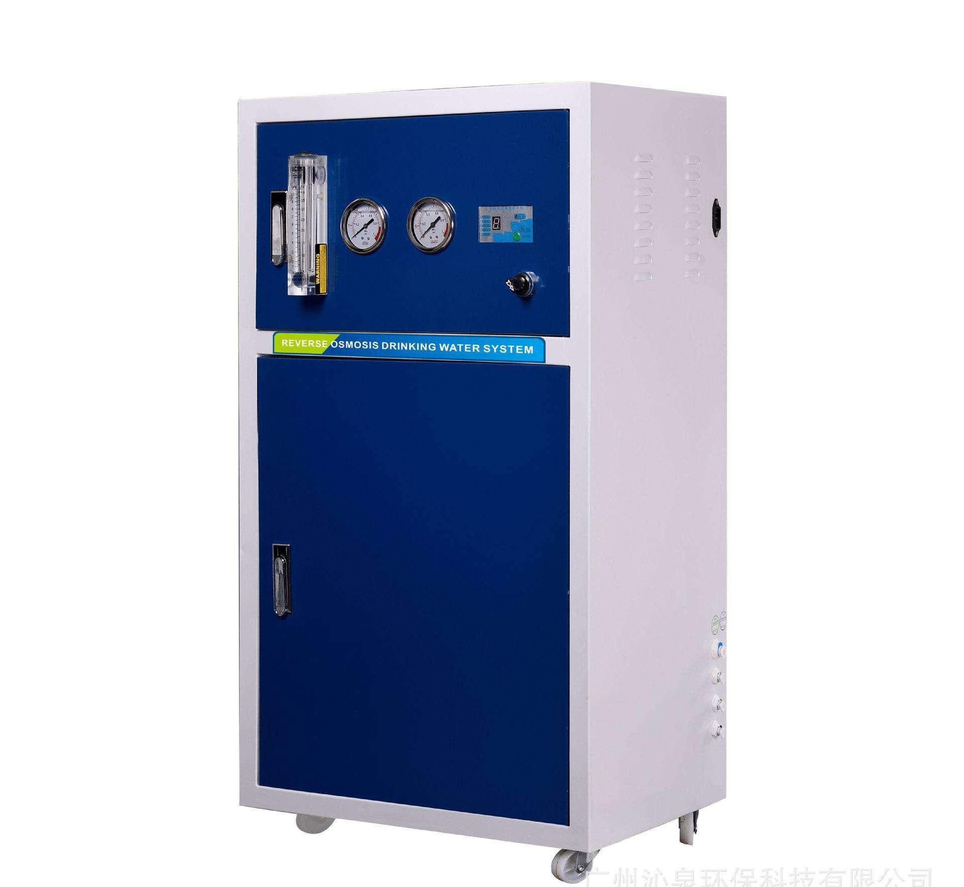 泉润环保_质量好的商用净水设备提供商,商用净�水设备销售商
