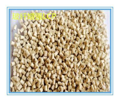 LCP液晶聚合物E130i耐高温加纤增强