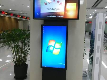 双屏幕触摸查询广告亚博官网网站