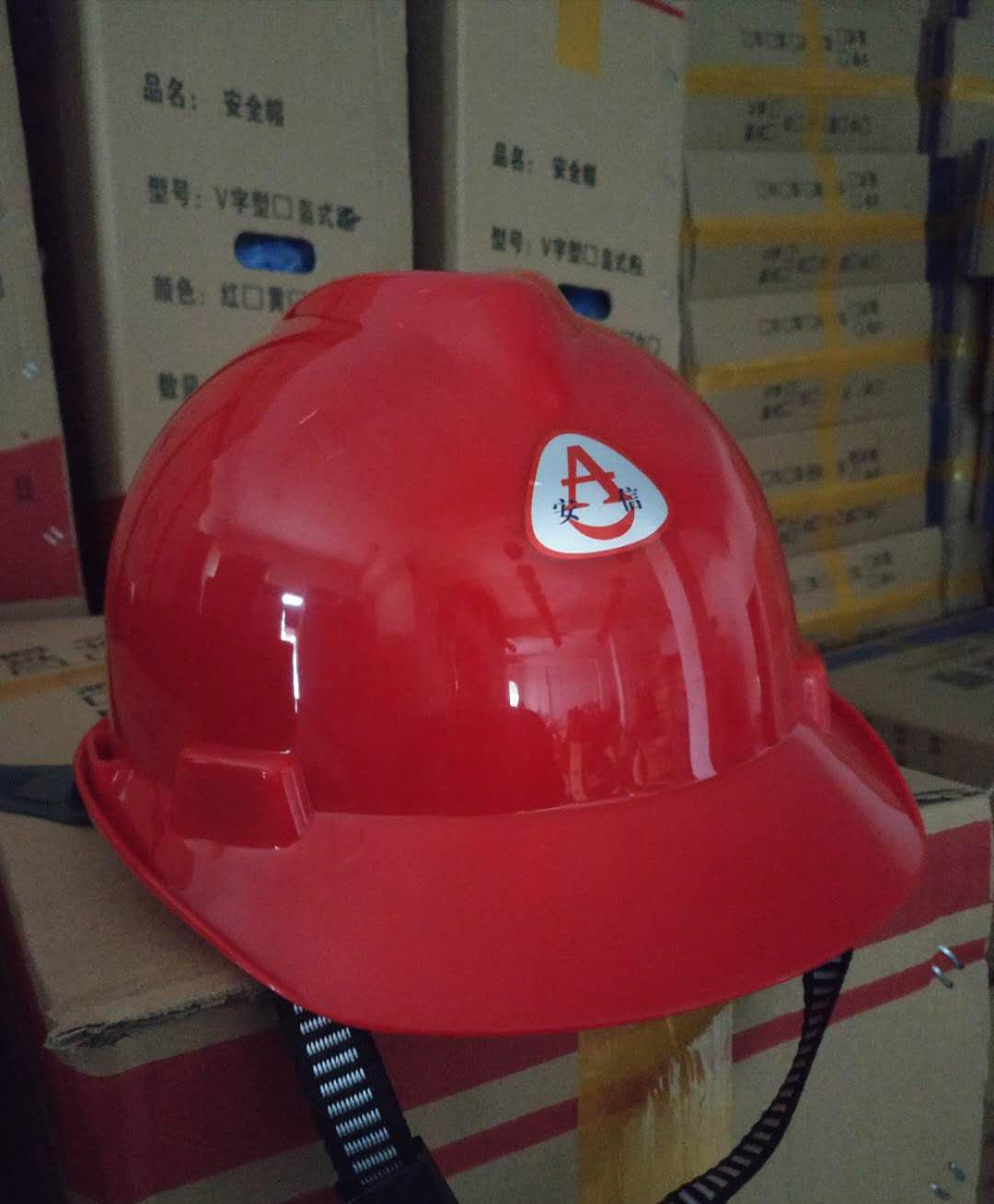 河北工地安全帽廠家——工地安全帽生產商,推薦鄭州汗昶環保設備