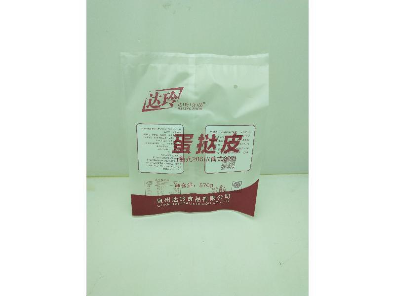 生食食品中封袋加工——哪里能买到便宜的生食食品中封袋