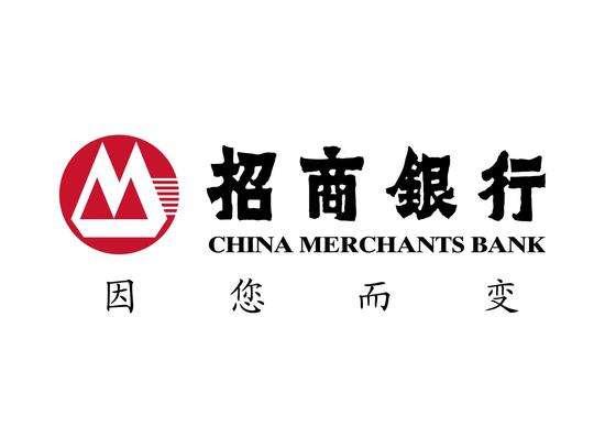 """招商银行""""金融科技""""助推山西经济转型升级"""