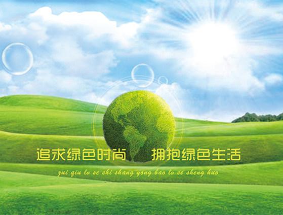 上哪找專業的好氧發酵合作_玉樹好氧發酵係統