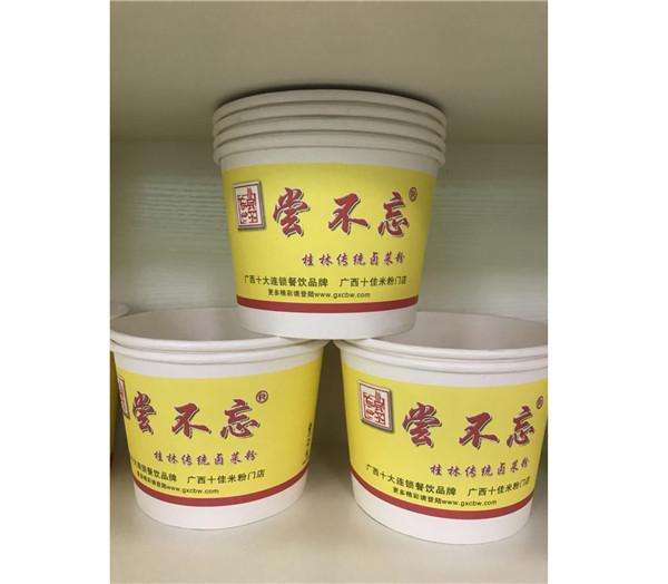 广西优质的纸碗,高质量的纸碗生产厂家推荐