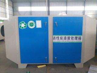 高性价活性炭吸附环保箱供销-西安活性炭吸附环保箱批发