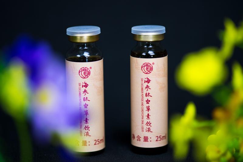糖尿病,【热销】徐州实惠的海参肽虫草素饮液