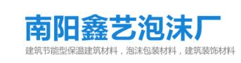 唐河鑫藝商貿有限公司