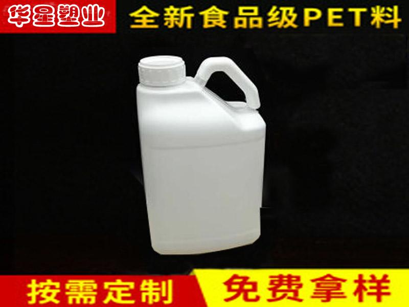 价位合理的5L食用油塑料瓶批售_河北食用油塑料瓶