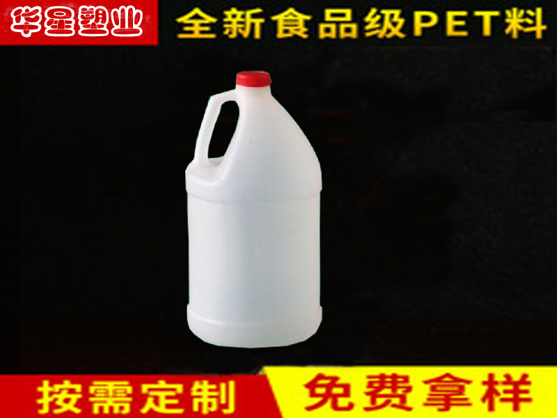 河北塑料食用油瓶价格-专业供应塑料食用油瓶