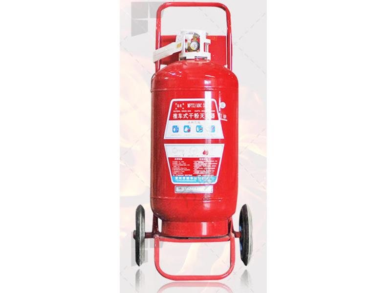 沈陽干粉滅火器-遼寧耐用的干粉滅火器供應