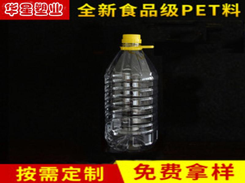 德州5L食用油塑料瓶公司 食用油塑料瓶批發