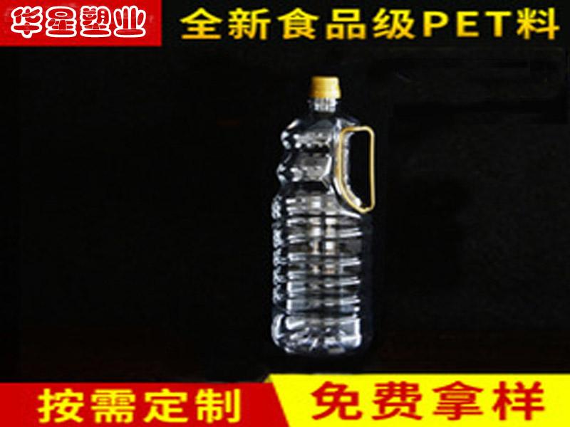 优良食用盛水塑料瓶,华星塑业提供|食用盛水塑料瓶批发