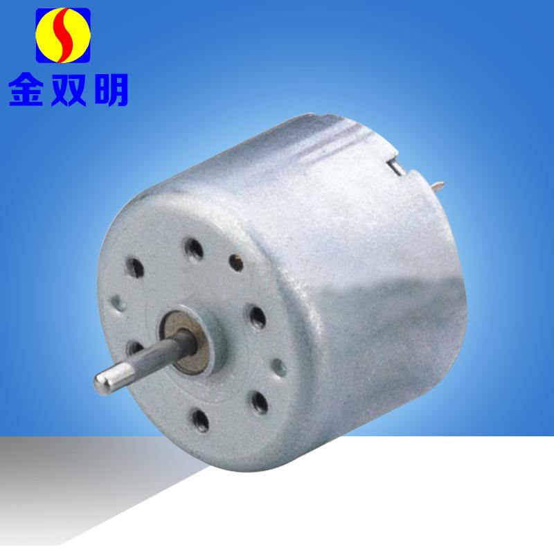 RF-310齿轮减速电机微型家电小马达