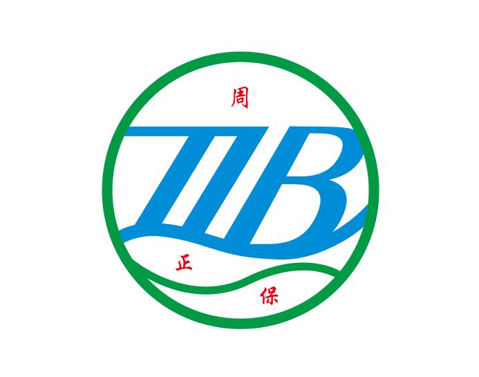 东莞市周正包装材料有限公司
